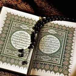 Ruqyah Course – Protection from Jinn, Black Magic & Evil Eye